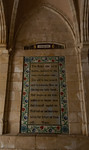 Jerusalem - Mount of Olives - Church of the Pater Noster - Lord's Prayer in English.