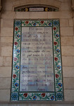 Jerusalem - Mount of Olives - Church of the Pater Noster - Lord's Prayer in Portuguese.
